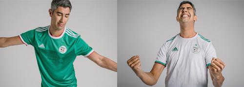 camisetas del Argelia baratas