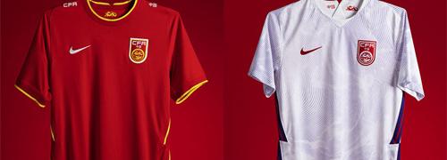 camisetas del China baratas