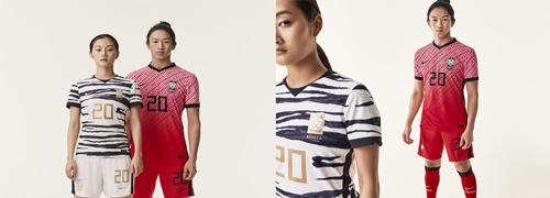 camisetas del Corea del Sur baratas