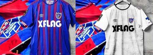 camisetas del FC Tokyo baratas