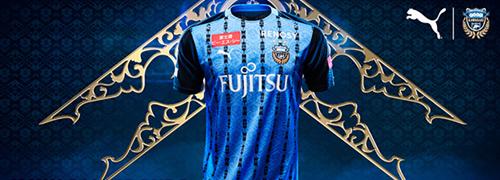 camisetas del Kawasaki Frontale baratas