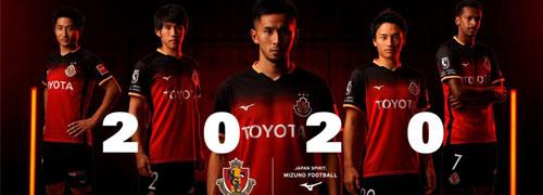 camisetas del Nagoya Grampus baratas
