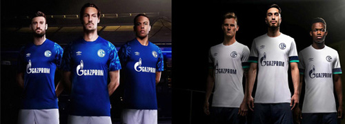 camisetas del Schalke 04 baratas