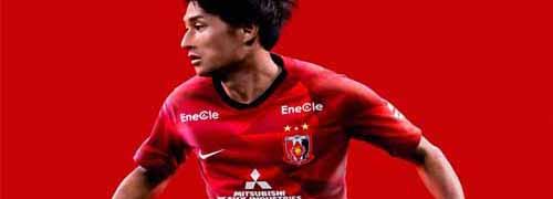 camisetas del Urawa Red Diamonds baratas